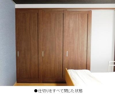 ニチイホーム登戸 夫婦室(3)