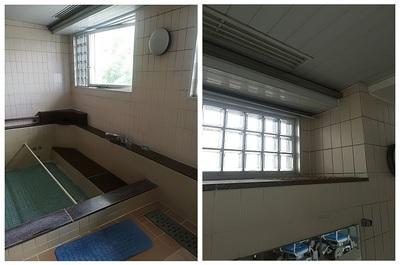 ニチイホームたまプラーザ 改修前の浴室